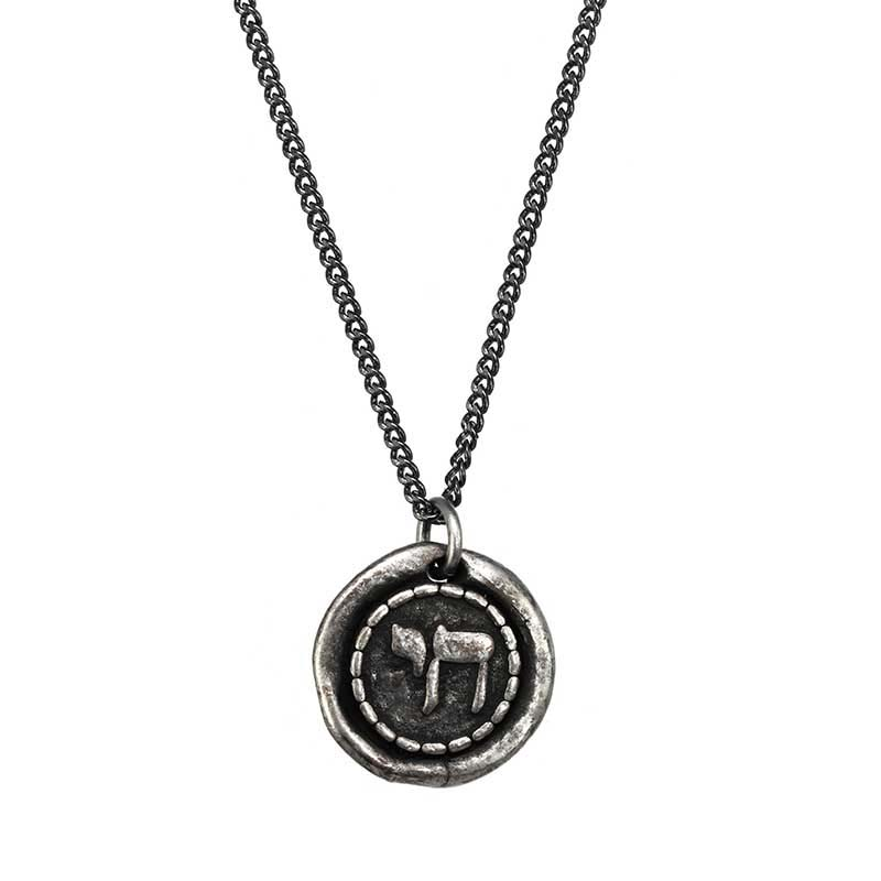 Silver Hebrew Chi Necklace