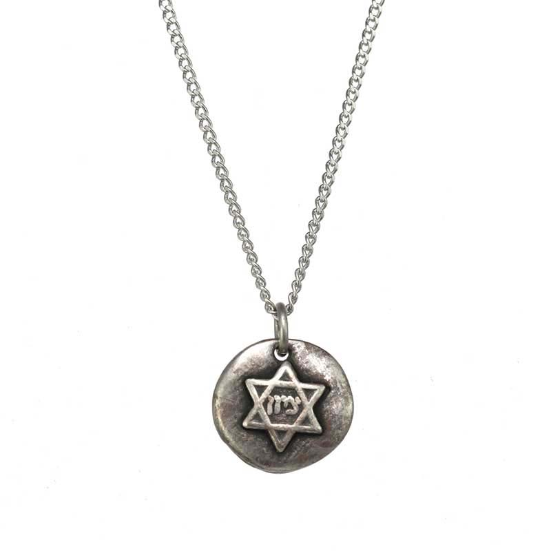 Small Silver Star of David Necklace